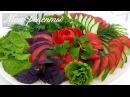 Красивая Овощная Нарезка на Праздничный Стол! Роза из Помидора! tomato rose
