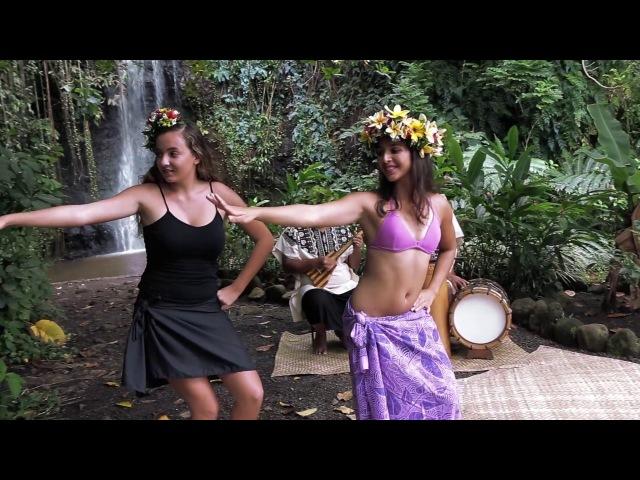TĀMAU TĀERE - Basic step Ori Tahiti