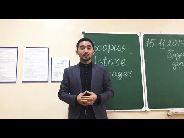 ЕНУ, ПОЛИТОЛОГИЯ | 3 важных совета для первокурсникам |