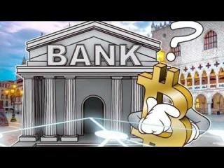 Bulgarian Banks Block Accounts of Crypto Exchanges