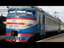 Экскурсия в моторвагонное депо Никополь 2017