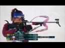 Индивидуальная гонка. Женщины. 15 км. Биатлон. XXIII Олимпийские зимние игры
