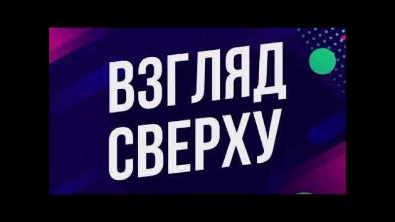 МБОУ СОШ №9, г.Чехов, День самоуправления, 2018