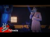 Деспина Лемонитси - Just hold me (Maria Mena cover)