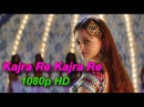 Kajra Re Kajra Re 1080p HD Flim Bunty Aur Babli 2005