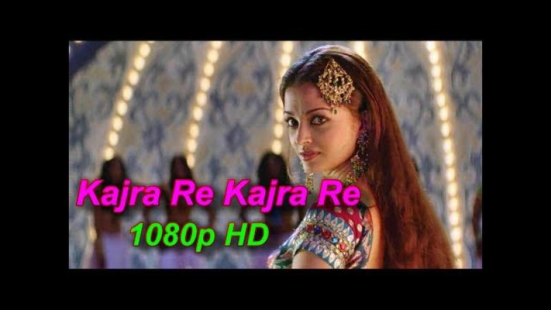 Kajra Re Kajra Re 1080p HD Flim Bunty Aur Babli 2005