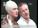 Алексей Толстой - Касатка.1 часть, Театр на Фонтанке. 2008.