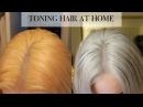 TONING BLEACHED HAIR AT HOME | Wella T18
