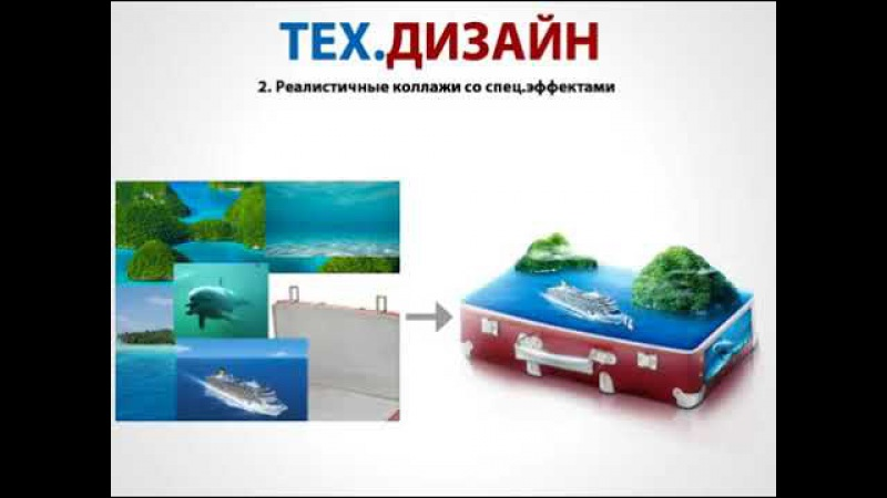 Основы техдизайна. (Алексея Захаренко)