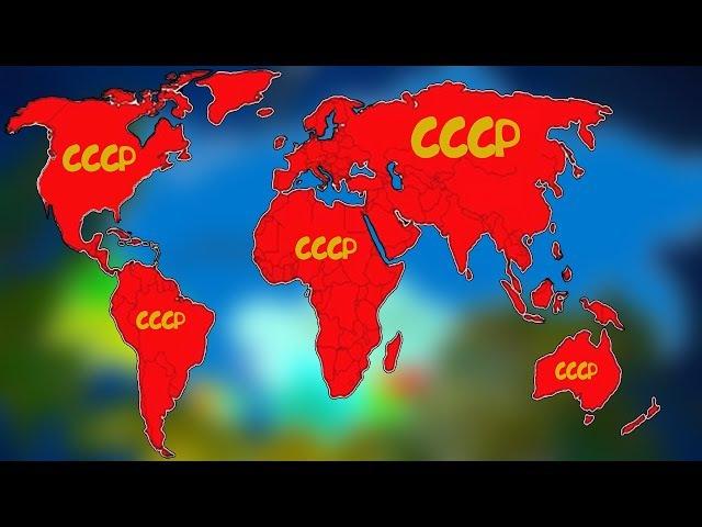 Страны которые ИСЧЕЗЛИ с лица Земли!