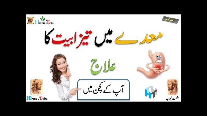 Stomach/stomach problems / stomach pain gas / how to get rid of gas pains /stomach pain