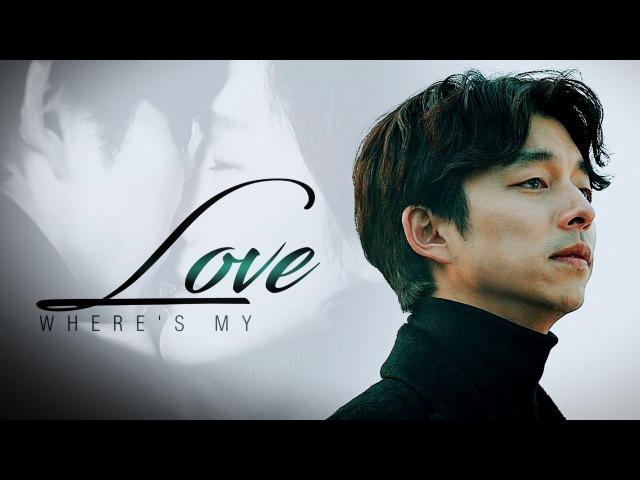 Kim Shin x Eun Tak | Wheres My Love [1x16]