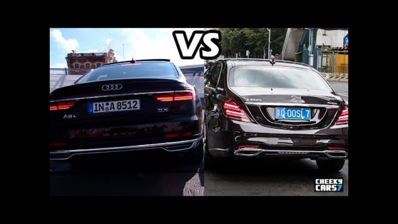 NEW Audi A8 vs 2018 Mercedes S-Class Intelligent Drive 2017
