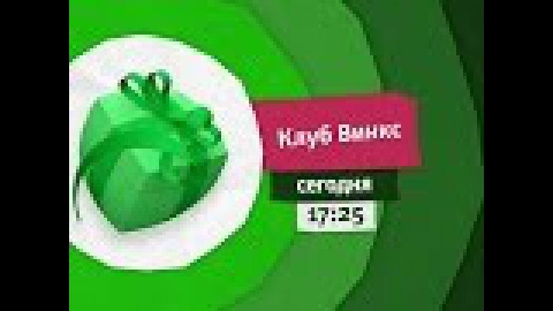 Фрагмент эфира Карусель (0ч) (25.02.2016)