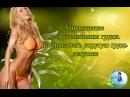 Упражнения как накачать упругую грудь девушке в домашних условия
