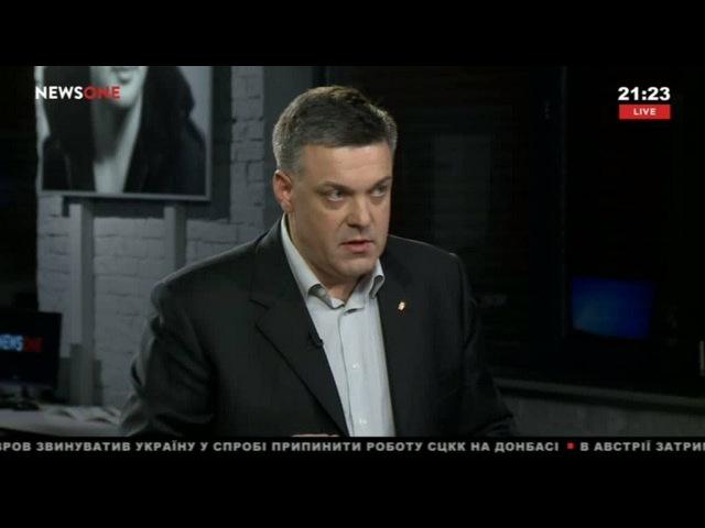 Про держбюджет-2018, революційну ситуацію, імпічмент президенту | ОЛЕГ ТЯГНИБОК пр...