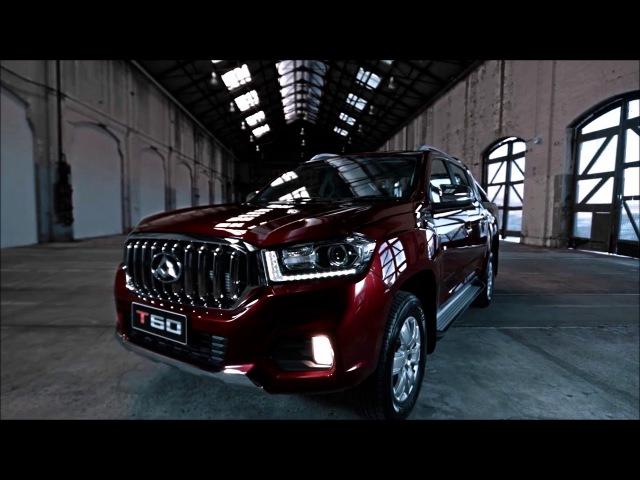 2018 LDV T60 Video Review