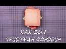 Моменты озарения - Эп.5 Как был придуман сэндвич (Джессика Орек - TED-Ed)