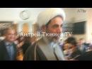 Революцию в Иране сделали пришельцы странная демография этой страны