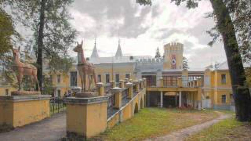 Наш город Рязань Ryazan wmv