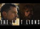 GoT Jaime Tyrion The Last Lions