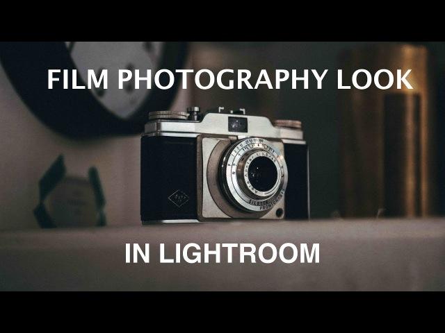 Speed Edit film photography look in Lightroom