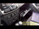 Мотаем по OBD Renault Logan 2