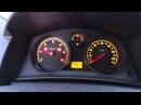 Запуск дизеля Opel Astra 1 3 cdti Cold start disel