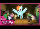 Time To Be Awesome Song - My Little Pony The Movie HD
