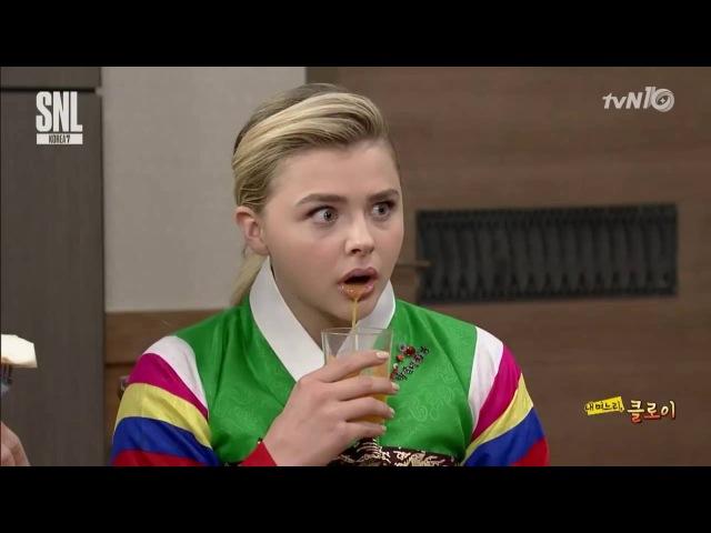 Chloe Moretz Tries Acting in Korean Drama