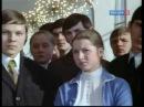 Открытие Дворца молодежи, отрывок из фильма Дочки-матери 1974 г.