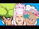 СВИНКА ПЕППА СЕМЬЯ ПАЛЬЧИКОВ Домик на дереве Палатка Peppa Pig Finger Family Песенка для д...