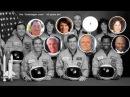 Астронавты шаттла «Челленджер» взорвавшегося в 1986 году до сих пор живы.