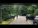 Новости на «Россия 24»  •  На радиостанции в Голландии произошел инцидент с захватом заложников