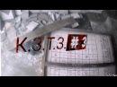 Дневник сталкера 11. К.З.Т.З. 3 (ПРОТИВОГАЗ)