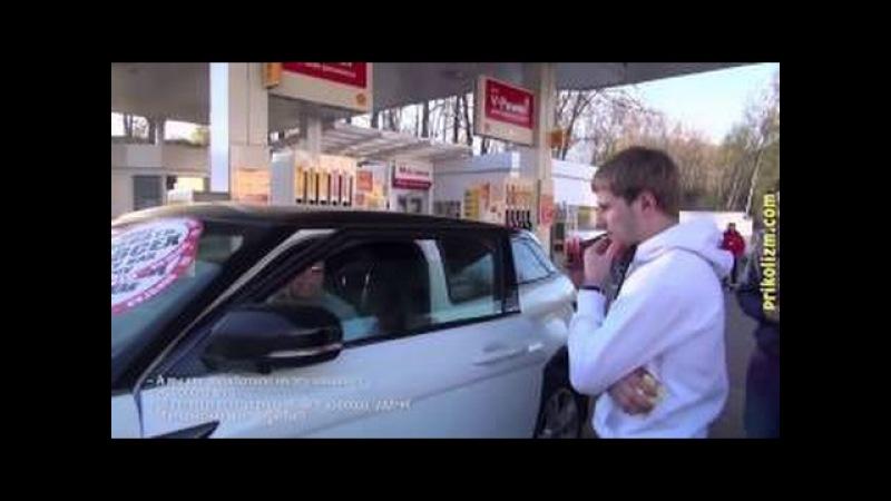 Авто приколы на дорогах. Автомобильные приколы с девушками за рулем, дтп, пешеходами и т.д 2017 (HD