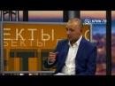 Полит Эфир с Николаем Ермаковым