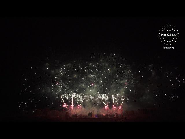 Official - Novoroční ohňostroj Praha 2018   MAKALU Fireworks