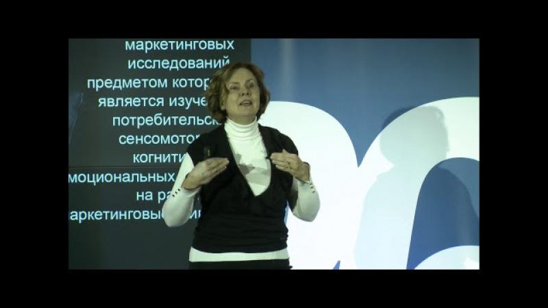 Лекторий «360 разговоров о будущем». Александр Чулок, Дмитрий Науменко, Наталия Г ...