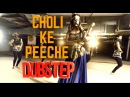 Choli Ke Peeche Kya Hai Dubstep Remix The Snake Charmer ft Dsync