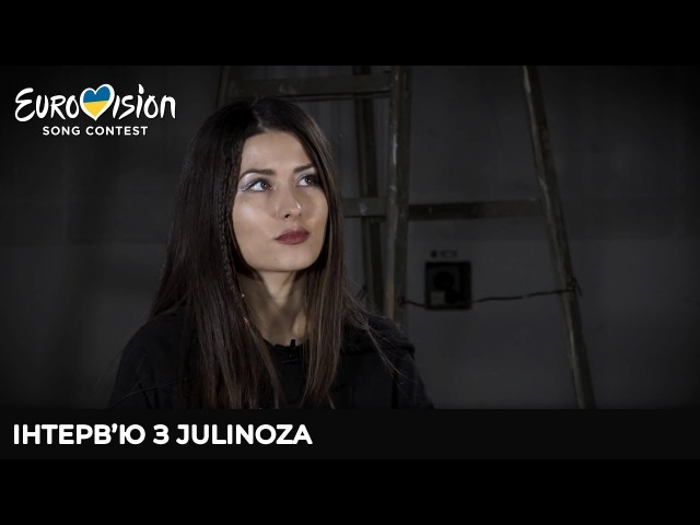 Що JULINOZA хоче сказати людям своєю піснею