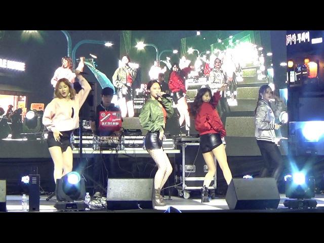 걸그룹 오마주 Oh My Jewel - 템버린 - 홍대 잔다리마을 축제 - 2017.09.15일.hnh.
