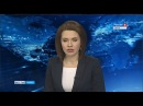 Вести-Томск, выпуск 2045 от 6.03.2018