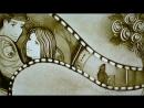 Заказать песочное шоу на юбилей и день рождения Москва