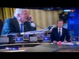 На «России 1» Трамп поздравил Путина «с уверенной победой на американских выборах». Кого-то уволят. Или повысят — как знать