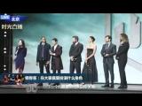 26 октября 2017 - Премьера фильма «Лиги справедливости» в Пекине, Китай