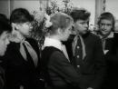 Друг мой, Колька. (1961)