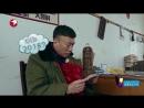 FULL 180429 `Go, Fighting!` S4 EP.01 @ Lay Zhang Yixing