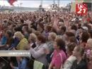 ТВ-21 Морская Душа