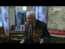 Владимир Тимофеевич Копейкин. Забытый ветеран. 9 мая. Флаг Победы. НЕИЗВЕСТНАЯ РОССИЯ